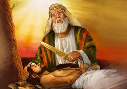 Психолингвистический анализ притчи о принесении Авраамом/Ибрахимом ребенка в жертву (курбан).
