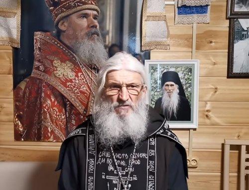 Гипноз в проповеди Схиигумена Сергия Романова «Иуды»